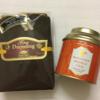 【インドのいいもの】紅茶ブランド SAN-CHAサンチャ