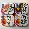 Amazonサイバーマンデーで購入した海鮮珍味缶詰の詰め合わせが届いた