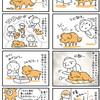 【犬漫画】続けて吐いた話。