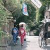 京都イベントご案内