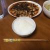 麻婆豆腐を夕食に決定 連休2日目は送迎役