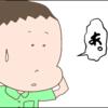【4コマ漫画】子どもをひとりで遊びに行かせるのは何歳から?
