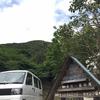 ③GW伊豆大島釣り遠征+観光【海のふるさと村・バーベキュー】