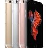 iPhone SEよりもiPhone 6sの方が安かったので購入しました MNP一括1.6万円