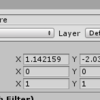 UniRxを使って他オブジェクトの当たり判定を取得して処理を実行するコード