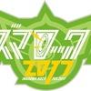【kusatsu~草津~ブログ】Vol.6 イナズマロックフェス!