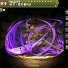 【パズドラ】妖刀 紫天雲村正の入手方法やスキル上げ、使い道や素材情報!
