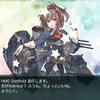 【艦これ】晩秋イベント 護衛せよ!船団輸送作戦 E2堀 他