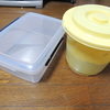 ぬか漬けの容器を平たいものに変更