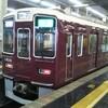 今日の阪急、何系?①112…20200225