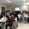 終活講座 第2講 in熊野町