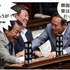 ★日韓関係はもう元には戻らない―台湾専門家