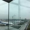 【第一回】羽田空港で一人開発合宿をしてきました