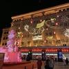 北京上海の旅1日目 仁川経由で北京へ