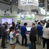 【イベントリポート】HR EXPOに出展しました!