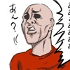 祝!ビットコインが100万円を突破!!