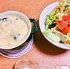 〔1人暮らし料理〕シーフードとほうれん草の豆乳グラタン