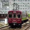 阪急、今日は何系?①448…20210506