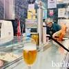 【バルセロナのバル】クンセプシオ市場Barmand(バルマンド)・パセジデグラシア駅から6分