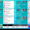 【s13ダブル 10位】ファイヤグロス