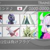 【S14使用構築】UNリザレヒレバンギ(最高最終2203/3位)
