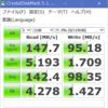 *[PC]Lexar JumpDrive S45