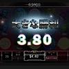 6月26日 Stars Awakening解説 +6.53ドル