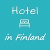 【フィンランド】実際にとまった ナーンタリと ヘルシンキ のホテル