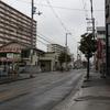 長吉高校前(大阪市平野区)