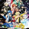 #dfes #ドリフェス武道館 #イケるっしょ 「『ALL FOR TOMORROW!!!!!!!』LIVE Blu-ray」発売です!