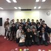「#0 Fukuoka.Firebase@LTイベント」でLTしてきました