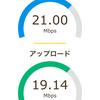 今日のFuji wifi イン帯広