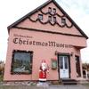 済州島(チェジュ島)12月クリスマスを満喫!*ヴァイナハテン・クリスマス博物館