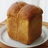 元町中華街のパン屋「オートウー」
