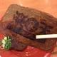 くら寿司と楽天カードのコラボ!「楽天ねり天」は予想以上に黒かった