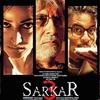 映画『サルカール3』はインドの『アウトレイジ』だったッ!?【IFFJ2017公開作】