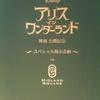 なか日誌 04/04〜04/07