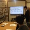 進歩する英語教室