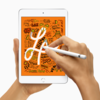 【速報】新型 9.7インチ iPad miniと10.5インチ iPad Ariが登場 ともにApple Pencilに対応へ