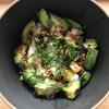薬味野菜の再利用と丼もの