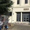 【日能研 滝中学トライアルテスト結果発表!6年生ぴーたろう2019年11月4日】