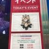 TPD DASH!!ワンマンライブ@AKIBAカルチャーズ劇場