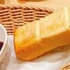 コメダ珈琲のモーニングセット『名古屋名物おぐらあん』を食べてみた。※ 小倉トースト 解説あり