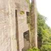 鋸山登山・日本寺散策(千葉県富津市) ~ラピュタの壁を見る~
