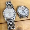 最近お買取りさせて頂いた腕時計たちをご紹介!