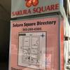 デンバーのSakura Squareと日系人の歴史をみる