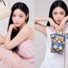 """韓国ファッション,歌手の""""チョンハ·ハンドバック""""で演出したファッション写真"""
