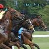 2月17日 土曜日「京都牝馬ステークス」を少ないお小遣いで買ってみた!!