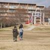 【垂水健康公園】芝生で走ったり遊具で遊んだり*α7Ⅲ×MC-11×SIGMA 100-400mmライトバズーカ