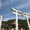 霊験日本第一 熊野神社